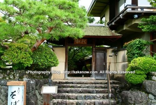 Little Japanese style hotel at Arashiyama Kyoto Japan, Photo by kaka. http://kakanow.com