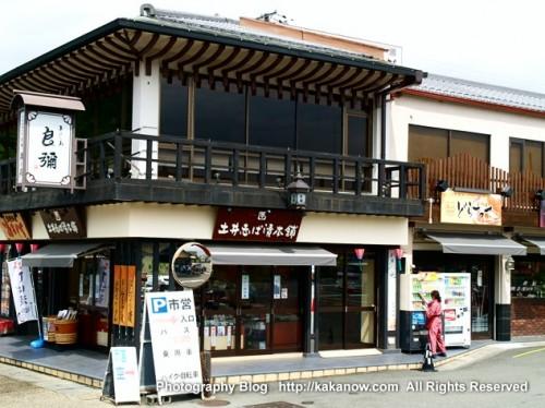 Japanese style stores at Arashiyama. Kyoto, Japan. Photo by kaka. http://kakanow.com