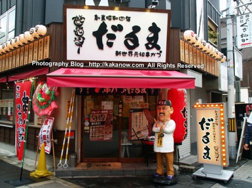 Interesting restaurant signs at Shinsaibashi and Dotonbori, Osaka, Japan, Photo by KaKa, http://kakanow.com