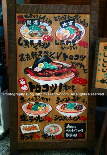 Interesting restaurant signboard at Shinsaibashi and Dotonbori, Osaka, Japan, Photo by KaKa, http://kakanow.com