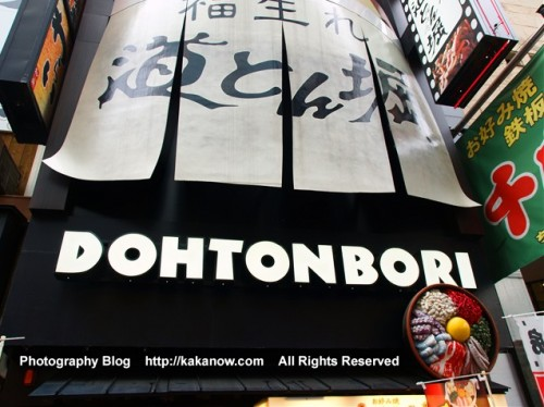 Restaurant sign at commercial street and food street Shinsaibashi Dotonbori, Japan, Osaka, Photo by kakanow, http://kakanow.com