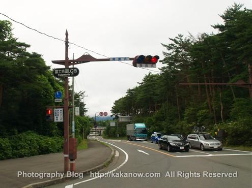Traffic lights on road,Mount Fuji platform 2400m. Japan Tour. Photo by KaKa.