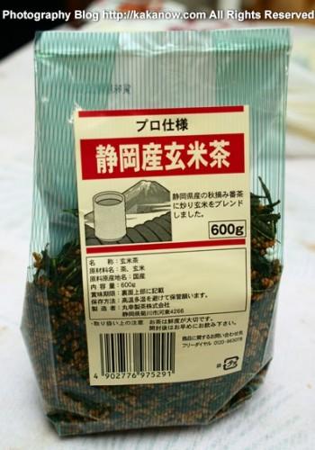 Japan, Shizuoka Prefecture, Specialty rice tea. Japan travel, Photo by kaka.