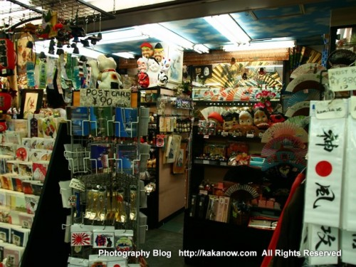 A lovely little shop in Tokyo Nakamise Street, Asakusa Kannon Temple. Japan travel. Photo by KaKa.