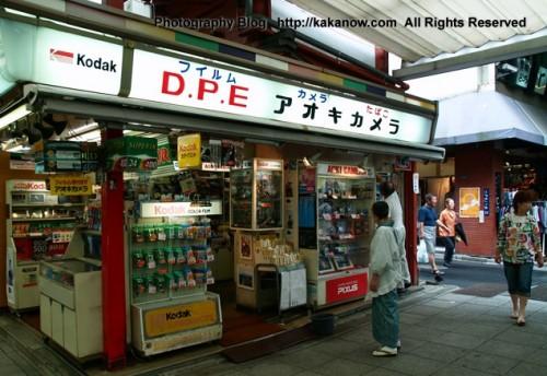 Little shop in Tokyo Nakamise Street, Asakusa Kannon Temple. Japan travel. Photo by KaKa.