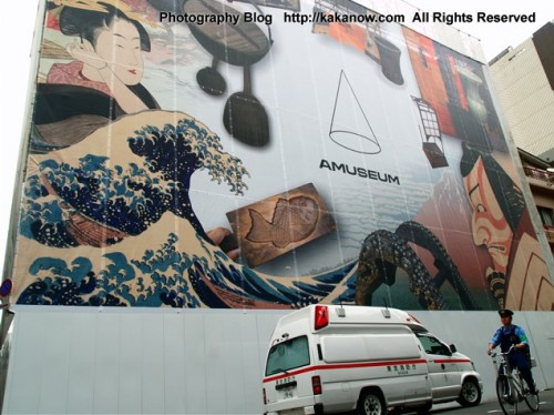 The police and an advertising. Japan travel, Tokyo Nakamise Street, Asakusa Kannon Temple. Photo by KaKa.