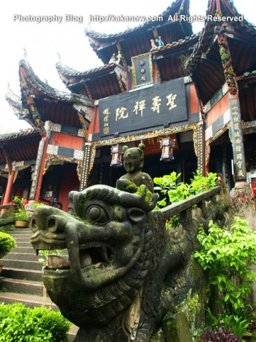 China travel, Chongqing, Dazu, Zen Buddhist Temple. Photo by KaKa.