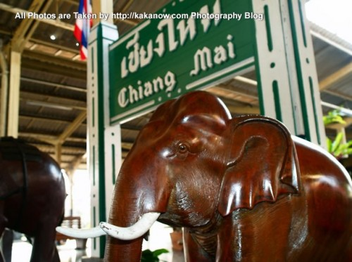 Thailand travel, Chiang Mai Train Station. Photo by KaKa.