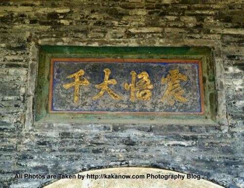 China travel, Shanxi Province, Wutai Mountain, Buddhism Temple. Photo by KaKa.