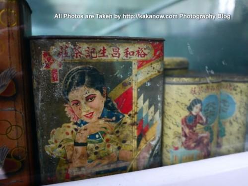 China travel, Shanxi Province, Taigu County Town. Old tea tube. Photo by KaKa.